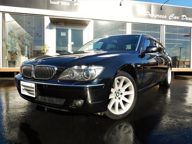 BMW 7シリーズ 750Li コ...