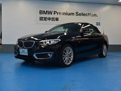 BMW220iカブリオレ ラグジュアリー オイスターレザー