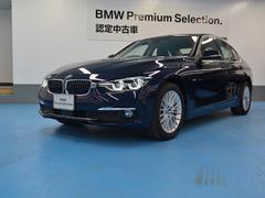 BMW320iラグジュアリー LCIモデル ブラックレザー LED
