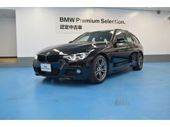 BMW320dツーリング Mスポーツ  エッジ LCI 黒レザー