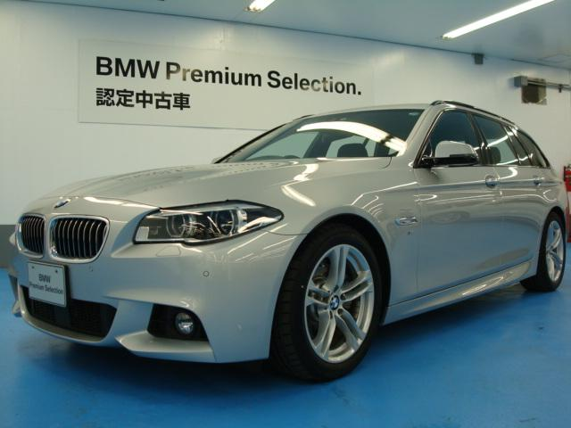 BMW 5シリーズ 523dツーリング Mスポーツ (検31.8)
