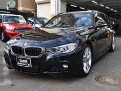 BMW320dツーリングMsport 認定中古車 バックカメラ