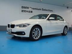 BMW318iクラシック