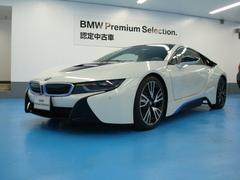 BMWベースグレード