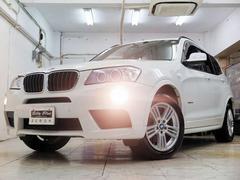 BMW X3xDrive20dブルーパフォマンスMスポーツP ナビTV