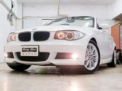 BMW120iカブリオレMスポーツ 1年保証 革 ナビTV エアロ