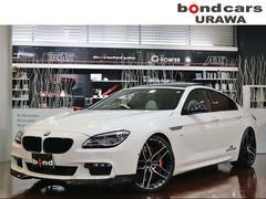 BMW640iグランクーペ Mスポーツ ACシュニッツァー