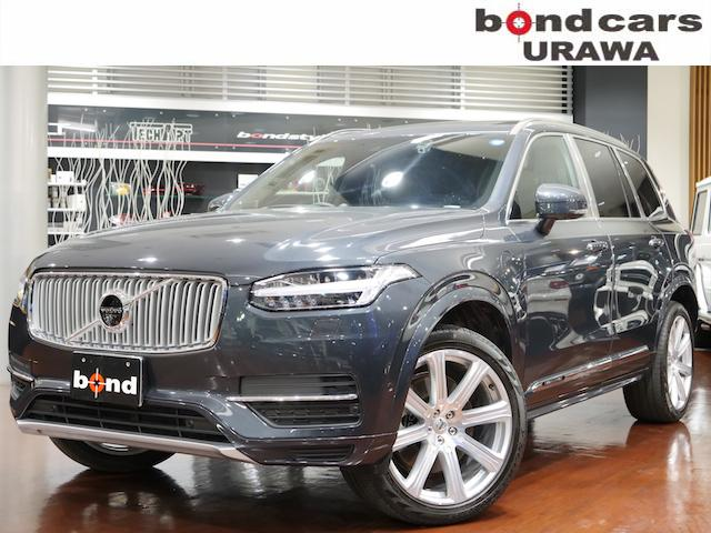 Volvo Xc90 T8 Twin Engine Awd Excellence 2018 Gray M 4 500 Km Details Anese Used Cars Goo Net Exchange