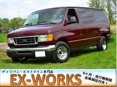 フォード エコノラインXLT オプション 5.4Lエンジン