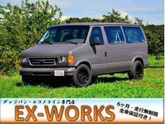 フォード エコノラインE150 タイトル オートチェック確認済