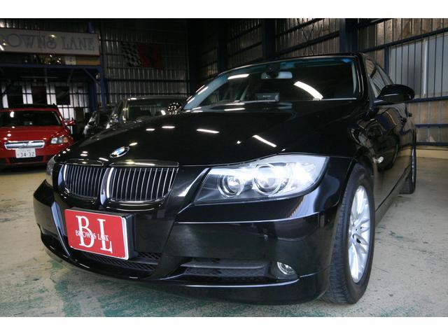 BMW 3シリーズ 320i整備記録簿 スペアキー 取説 保証書 ...