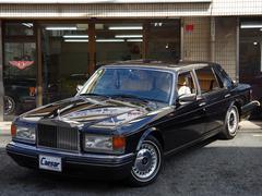 ロールスロイス シルバースパー96年モデル D車 左H