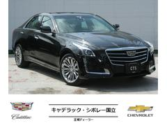 キャデラック CTSプレミアム 新車 購入資金80万円プレゼント対象車