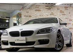 BMW640iグランクーペ ワンオーナーディーラー車