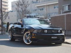 フォード マスタング V8 GTコンバーチブル プレミアム(フォード)