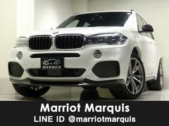 BMW X5xDrive 35d MスポーツセレクトPKGMパフォエアロ