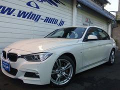 BMWアクティブハイブリッド3 Mスポーツ 黒革 SR 地デジ