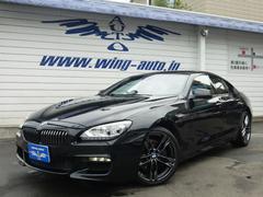 BMW650iグランクーペ Mスポーツ 左H 黒革 SR LED