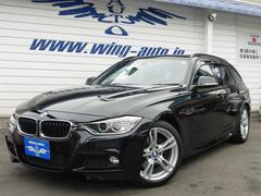 BMW320dBP ツーリングMスポーツ サンルーフ 電動Rゲート