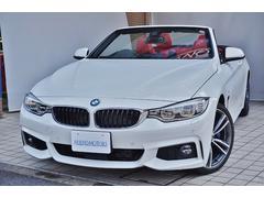 BMW435iカブリオレMスポーツファストトラックPKG1オーナー