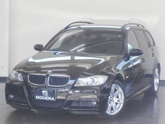BMW320iツーリング Mスポーツパッケージ 1オーナー