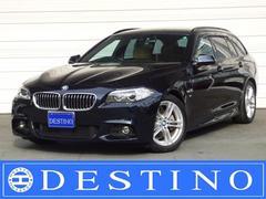 BMW523dツーリングMスポーツ ベージュレザー ACC