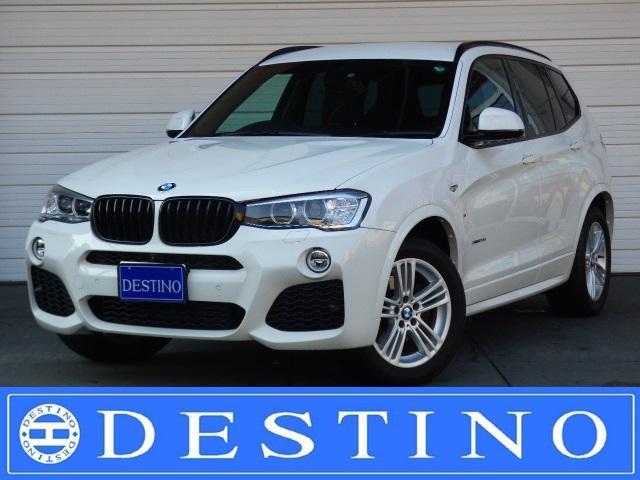 BMW xDrive20d Mスポーツ メーカー保証 トップビュー