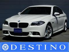 BMW523d Mスポーツ メーカー保証 1オーナー ACC