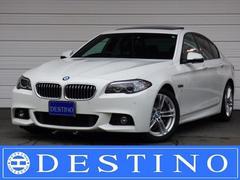 BMW523dMスポーツ ブラックレザー SR ACC 1オナ