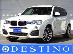 BMW X3xDrive20d Mスポーツ 1オナ HDDナビTVカメラ