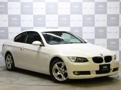 BMW320i禁煙車 右H コンフォートアクセス i iDrive