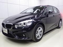 BMW218iアクティブツアラー