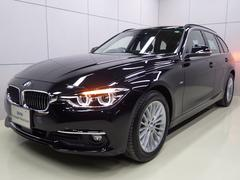 BMW320dツーリング ラグジュアリー LCI
