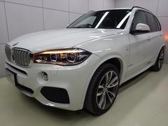 BMW X5xDrive 50i Mスポーツ