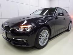 BMW330eラグジュアリーアイパフォーマンス 正規認定中古車