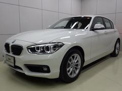 BMW118i 後期モデル 正規認定中古車
