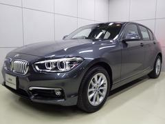 BMW118d スタイル 後期モデル ハーフレザー 正規認定中古車