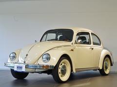 VW ビートル1600i アルティマED 当社ユーザー様買取車両