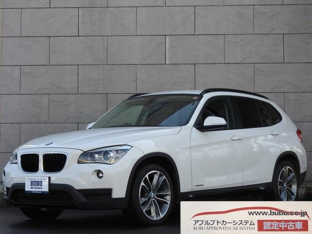 BMW X1 xDrive 20i スポーツ 1オーナー HDDナ...