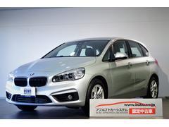 BMW218iアクティブツアラー 1オーナ 保証継承 プラスPKG
