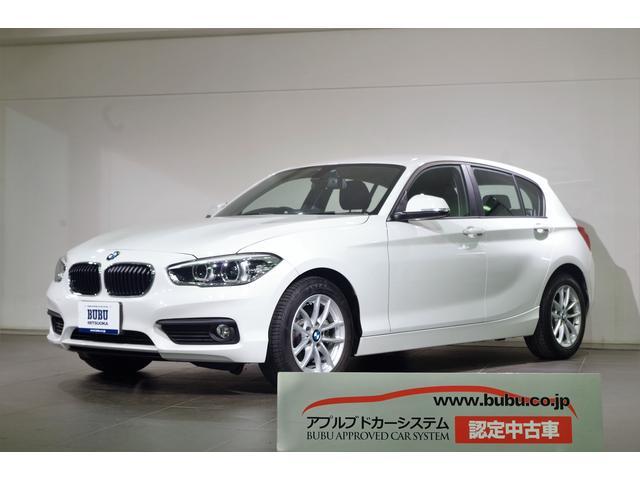 BMW 1シリーズ 118i 1オーナー プラスPKG LEDヘッ...