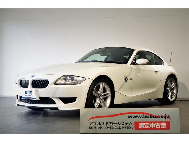 BMW bmw z4 mクーペ スペック : car.biglobe.ne.jp
