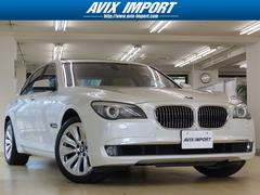 BMWアクティブHV7 コンフォートP ベージュ革SR電動トランク