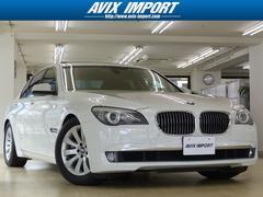 BMW740i コンフォートP プラスP 黒革 SR 電動トランク