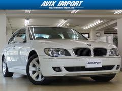 BMW740i コンフォートプラスP 黒革SR HDDナビ PDC