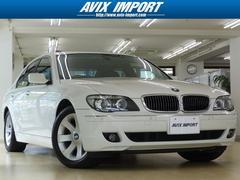 BMW740i コンフォートプラスP 黒革SR HDDナビ 1オナ