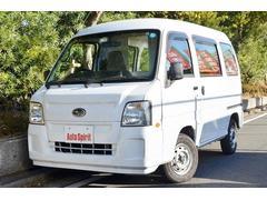 サンバーバン VB 2シーター 移動販売車仕様(スバル)