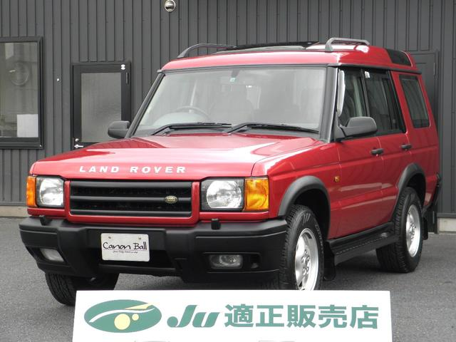 Photo of LAND_ROVER LAND ROVER DISCOVERY V8i XS / used LAND_ROVER