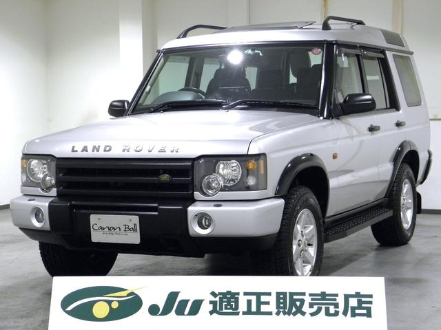 Photo of LAND_ROVER DISCOVERY SE / used LAND_ROVER