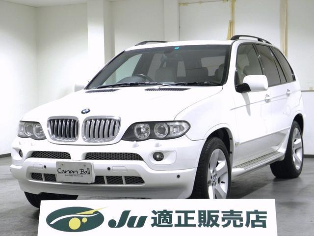 BMW X5 25thアニバーサリ...